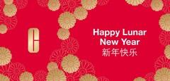 Clinique Lunar New Year: Free Clinique ID Cartridge*
