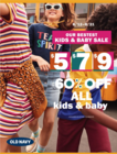 Back to School $5/$7/$9 (Biggest Sale of the Year) + Up to 60% Off All Kids & Baby (Mon 8/12 – Wed 8/21)