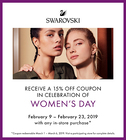 Receive a 15% off coupon in celebration of Women's Day!