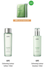 PURCHASE WITH GIFT! IOPE ENLIVENING CONTOUR SOFTENER/EMULSION
