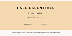 30% Off Fall Essentials!