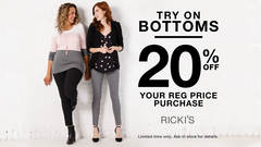 RICKI'S TRY ON BOTTOMS EVENT - Get 20% off when you try on bottoms