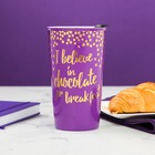 It's your mantra in mug form