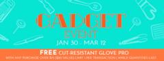 Gadget Event