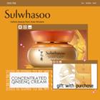 SULWHASOO GINSENG CREAM WITH GIFT GINSENG MASK