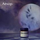 Introducing a nurturing new formulation from Aesop
