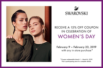 Recieve a 15% off voucher with any purchase
