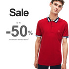 Sale: Up to 50% Off!*