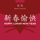 Celebrate Lunar New Year a A|X Armani Exchange