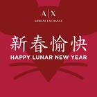 Célébrons le Nouvel An lunaire à A|X Armani Exchange