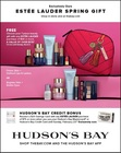 Estee Lauder Spring Gift with Purchase