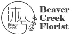 Beaver Creek Florist - Coming Soon