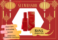 Sulwhasoo First care serum limited edition 120ml